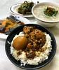 台北 / Taipei - 控肉飯 (Blowing Puffer Fish) Tags: 控肉飯 米粉湯 豬血糕 小吃 braised meat rice braisedmeat ricenoodles cake bloodcake seaweed sheets seaweedsheets lunch snack 台北 雙連市場