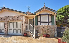 87B Johnson Avenue, Seven Hills NSW