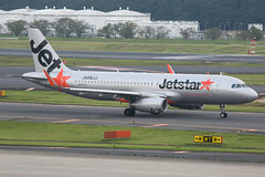 JA08JJ A320 Jetstar Japan (JaffaPix +4 million views-thanks...) Tags: ja08jj a320 nrt narita tokyoairport runway airport rjaa aircraft airplane airline aeroplane jaffapixcom jaffapix davejefferys tokyonarita aviation jjp jetstarjapan 320 airbus