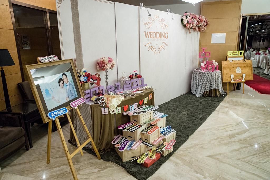 台北福容大飯店,阿基師,福容大飯店,婚攝卡樂,浩源&星儀007
