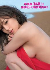 篠崎愛 画像19