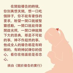 CFK009-關於禱告的實行-ZB20180228-CN (追逐晨星) Tags: 祷告 祷告的意义 如何祷告 顺服 神的爱 基督徒 神的拯救 祷告的实行 造物主