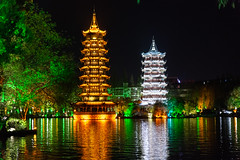 DSC_2284 (CEGPhotography) Tags: guilin china travel city tourist scenery sun moon sunandmoon pagoda night cityscape