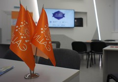 ИЦАЭ – оператор VII Недели высоких технологий и технопредпринимательства