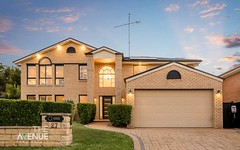 27 Emlyn Place, Beaumont Hills NSW