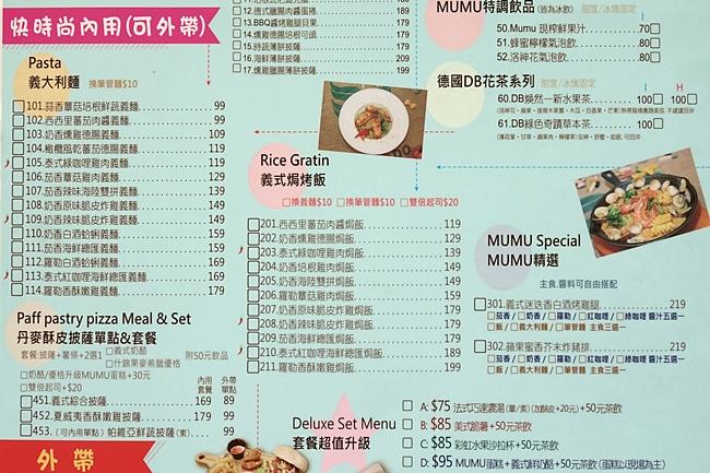 新竹香山親子餐廳 大庄 Mumu 白姆森林 (8).JPG