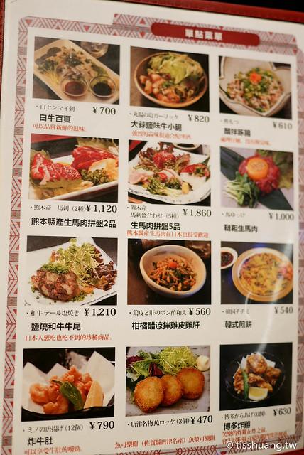 笑樂鍋-1150386