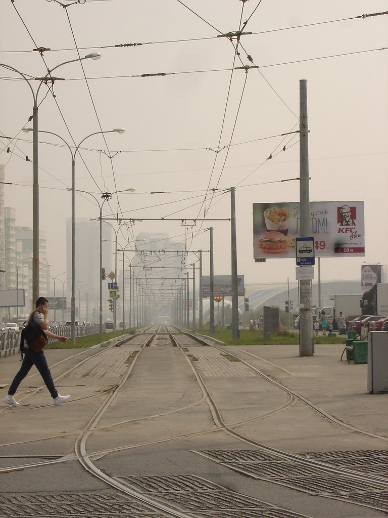 фото: Смог над городом