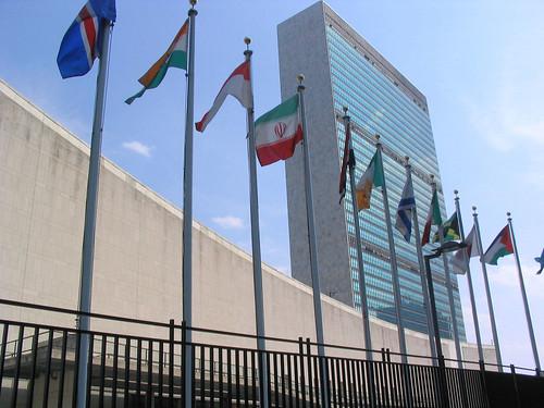 Здание ООН, автор: Ashitakka, источник: flicker.com