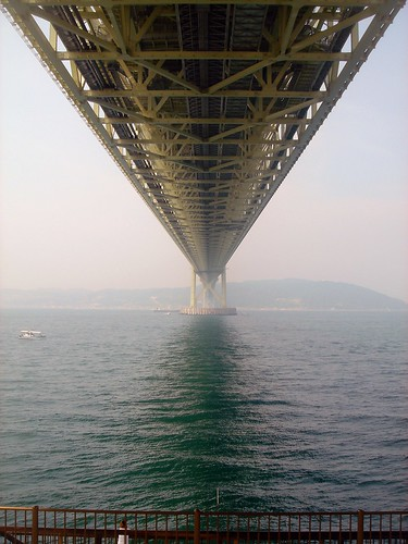 World's longest suspension bridge, in Hyogo on flickr