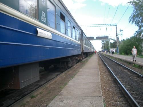 Platform at Kem