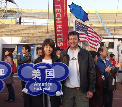 Chinese LOVE Americans