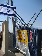 Israel September 2006 273 (YoavShapira) Tags: trip bar israel mitzvah 2006 september rosh hashanah tal venig