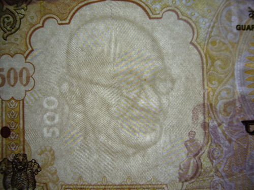 Ghandi watermark -- ghandi currency travel india rupee watermark
