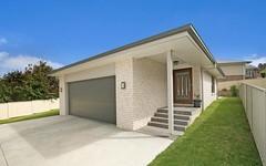 7 Bill Watson Avenue, Armidale NSW