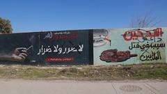 Smoking can kill you? ISIS grafitti during Mosul liberation. (Michal Przedlacki) Tags: mosul iraq iraqis urban combat war warfare street colour photography children graffiti isis isil shots checkpoints security force bullet holes ruins destruction fighting kurdistan humanitarian aid