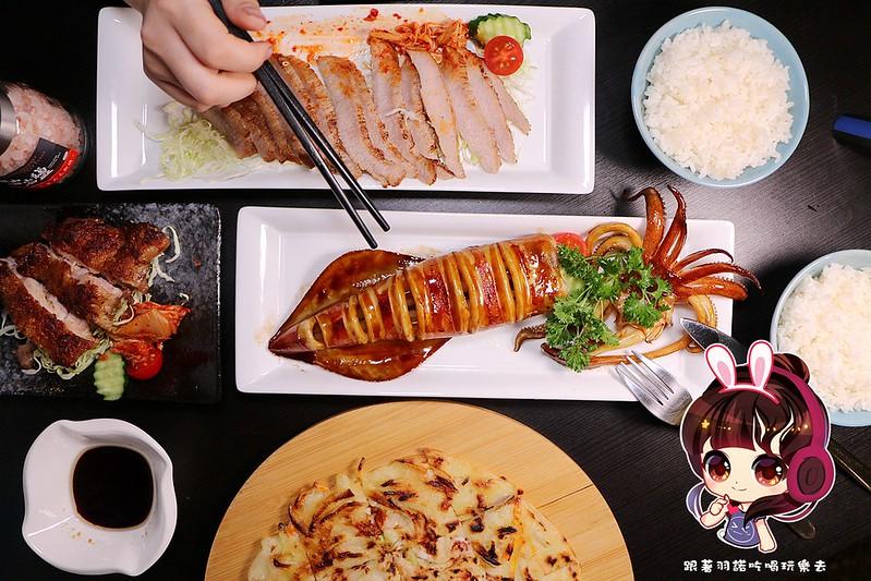 吳夏幸福好料理手作料理088