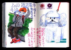 2018.04.14-02 (タケウマ) Tags: sketch sketchbook studiotakeuma sketcher drawing doodle illustration illustrator スケッチ スケッチブック