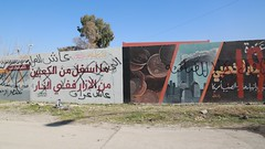 Mosul liberation, at the time (Michal Przedlacki) Tags: iraq iraqis mosul campaign liberation fighting combat war street colour photography graffitti isis isil danger slogans