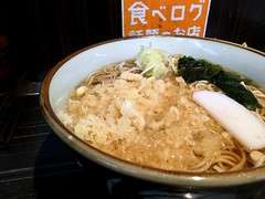 Soba topped with a mixed vegetable tempura from Monju @ Asakusa (Fuyuhiko) Tags: soba topped with mixed vegetable tempura from monju asakusa