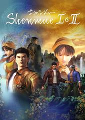 Shenmue-I-II-150418-001