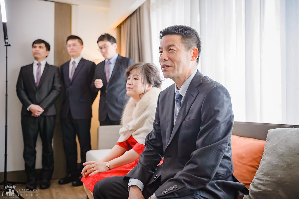 穎謙&怡憓-台南晶英酒店_0106