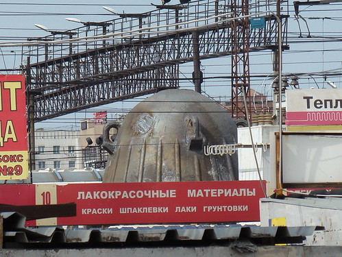 Ковш для металлургического производства ©  ayampolsky