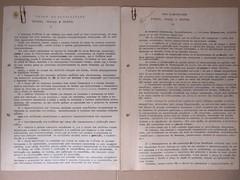 Artigos Temas da Actualidade - Economia, Finança e Política I e II (ACMateus) Tags: antiguidades coleccionismo velharias artigo