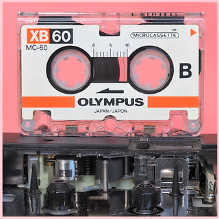 Microcassette & Capstan Drive