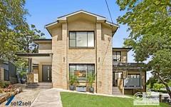 56 Moxhams Road, Northmead NSW