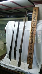 Arquebus (Hazbones) Tags: samurai sengokujidai iwakuni yamaguchi yokoyama castle kikkawa suo chugoku mori honmaru ninomaru demaru wall armor spear teppo gun matchlock map ropeway