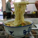 Wide noodles - Braised beef noodles AUD13.80 - Auspicious Palace 吉庆宫 兰州牛肉拉面, Chinatown, Melbourne thumbnail