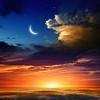 Es Allah un dios luna? (soyidris) Tags: islam dios luna ala allah mahoma profeta coran