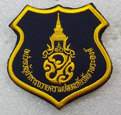Royal Thai Armed Forces King's Guard. King Rama X (Sin_15) Tags: royal thai armed forces kings guard insignia badge patch military rtaf rta rtn rtmc army navy marine airforce rama king thailand