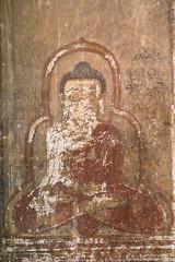 Myanmar-20180324-1244 (ShaneAndRobbie) Tags: nyaungu mandalayregion myanmarburma mm myanmar burma bagan gubyaukgyi pagoda temple baganarchaeologicalzone baz