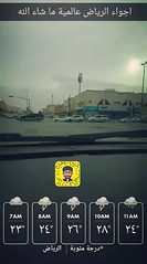 #🚘 #cars #car #toptags  #ride #drive #driver #sportscar #vehicle #street #road #freeway  #exotic #exoticcar #exoticcars #tire  #spoiler #muffler #race  #wheel #rim #engine #horsepower #goodmorning #صباح_الخير#🚗 #سيارة #سيارات#i (Instagram x3abr twitter x3abrr) Tags: tire sportscar toptags wheel exoticcars instacar car ride rim drive exoticcar spoiler road muffler goodmorning instacars engine سيارة exotic صباحالخير سيارات freeway driver horsepower street race vehicle cars