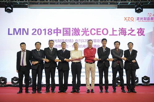 WeChat Image_20180319054326