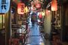 COMPANIONLESS (ajpscs) Tags: ajpscs japan nippon 日本 japanese 東京 tokyo city people ニコン nikon d750 tokyostreetphotography streetphotography street seasonchange winter fuyu ふゆ 冬 2018 shitamachi night nightshot tokyonight nightphotography citylights omise 店 tokyoinsomnia nightview lights hikari 光 dayfadesandnightcomesalive alley othersideoftokyo strangers urbannight attheendoftheday urban walksoflife coldoutsidewarminside izakaya 居酒屋 taxiiswaiting taxi rain ame 雨 雨の日 whenitrains 傘 badweather whentheraincomes cityrain tokyorain wetnight rainynight rainingmen cantstoptherain companionless