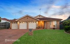 69 Clower Avenue, Rouse Hill NSW