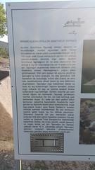 #Apollon #Smintheion #Ancient #Temple (mutnefertari) Tags: smintheion temple ancient apollon