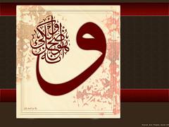 Ramadhan Allah (Sami Photos) Tags: allah ramadhan islam pareyer surat ayat calligraphy fonts arabic prayer quran القران الكريم القرانالكريم الله الاسلام kuranı kerim पवित्र कुरान alquransuci quraanka kariimka art design creative