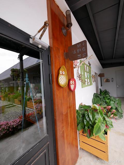 幸福時光親子餐廳-1260502
