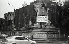 20052018022 (samitrofanov) Tags: svema 25025 film home develop minoltax700 ruins