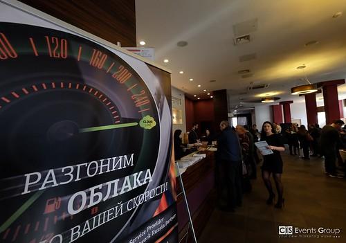 BIT-2018 (Санкт-Петербург, 11.04)