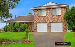32 Barnes Crescent, Menai NSW
