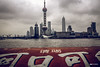 Pudong Panorama (2002) (hapePHOTOGRAPHIX) Tags: 156chi 156sha asia asien china fahne flagge huangpu jinmaotower nikonf80 object orientalpearltvtower shanghai shanghái analog dsplyys flag hapephotographix 上海 东方明珠电视塔 金茂大厦 shanghaishi cn