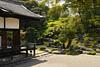 DP2M6972 (bethom33) Tags: sigma dp2merrill dp2 merrill kyoto temple sanpoin japan