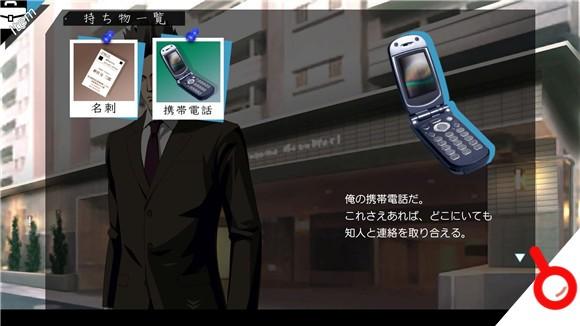 《偵探神宮寺三郎:眼之稜鏡》首批截圖公開