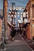 Tokyo chaos (yamagenov) Tags: tokyo shibuya bars backalley alley evening japan