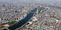 Sumida (GavinZ) Tags: asia japan tokyo skytree sumida aerial river city cityscape travel